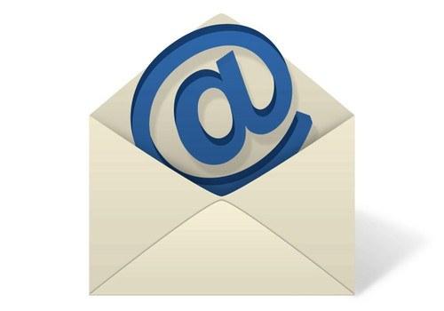Как открыть почтовый ящик