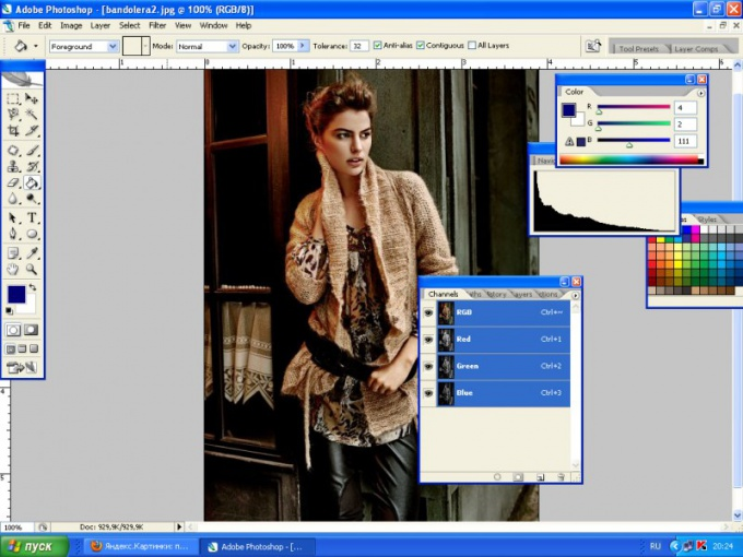 Как воротить панель в Фотошопе
