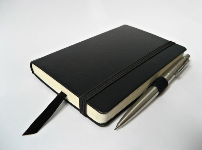 How to keep a reader's diary