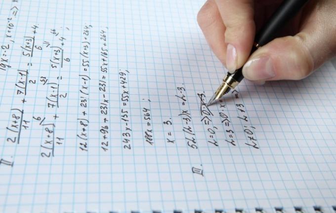 Как выразить величину из формулы