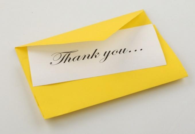 Как выразить благодарность в письме