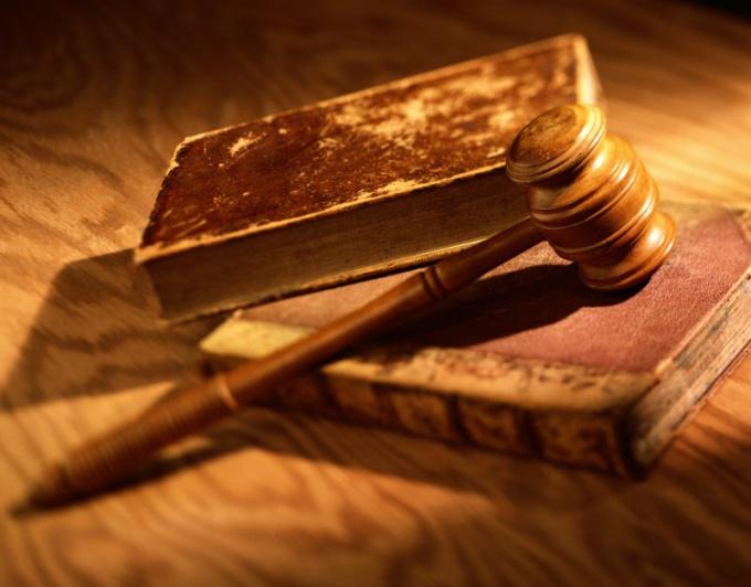 Как выучиться на юриста