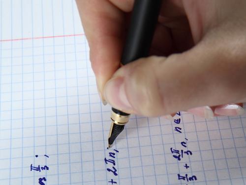 Как вычислить математическое ожидание