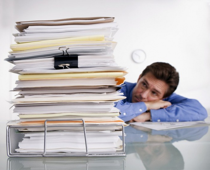 How to recover the documents on the site
