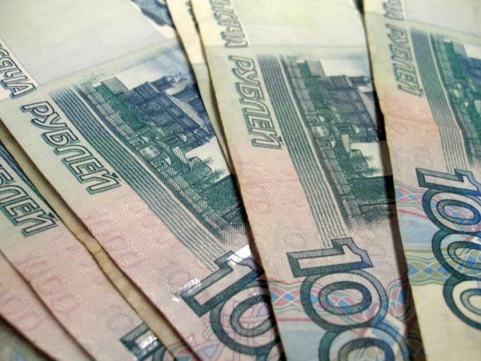 Как определить подлинность денег