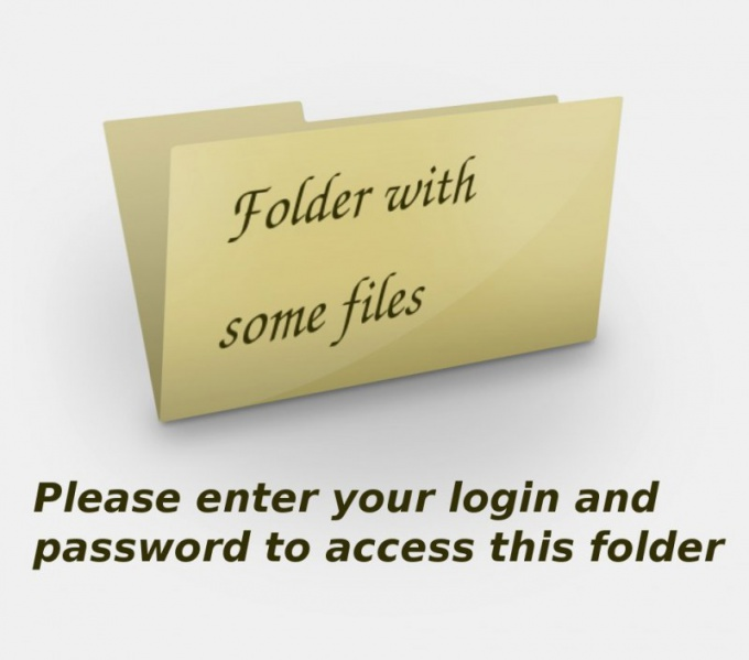 Как выложить файлы на сервер
