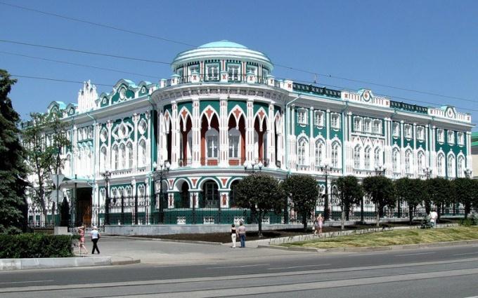 Куда сходить в Екатеринбурге :: игра достопримечательности ... Исторический Сквер Екатеринбург