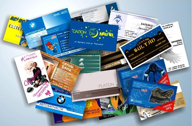 Как выбрать визитки