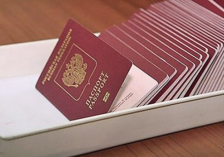 How to fill out a form on the passport of the new sample