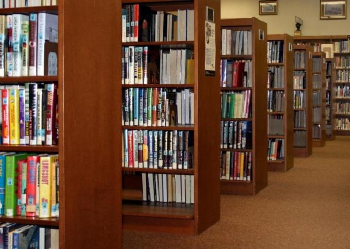 Как в библиотеке найти нужную книгу