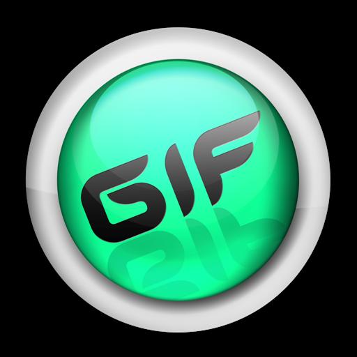 Как сохранить изображение gif