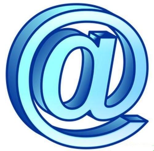 Как отправить смс из Mail Агента