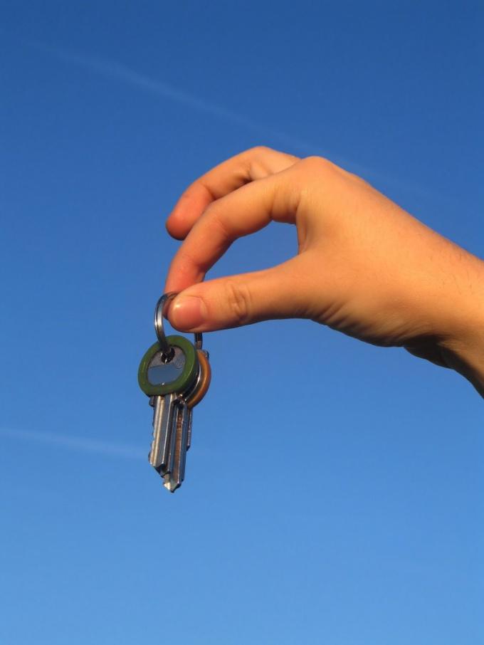 Как взять социальную ипотеку