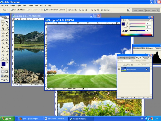 As in <b>Photoshop</b> merge several <strong>photos</strong> one