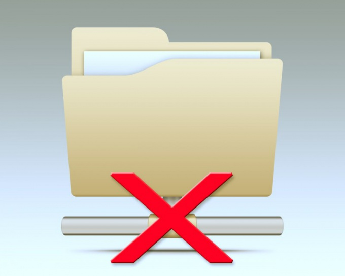 How to recover access file