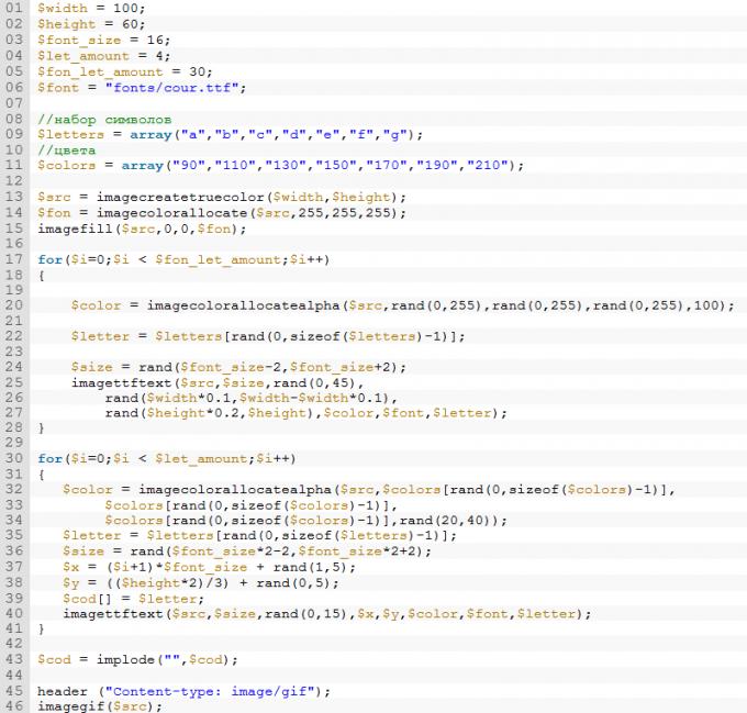 Как сделать captcha-<strong>код</strong>