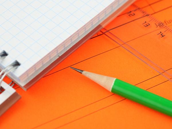 Как обнаружить высоту и медиану в треугольнике