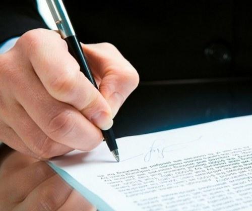 Как сделать запись в трудовой книжке совместителю