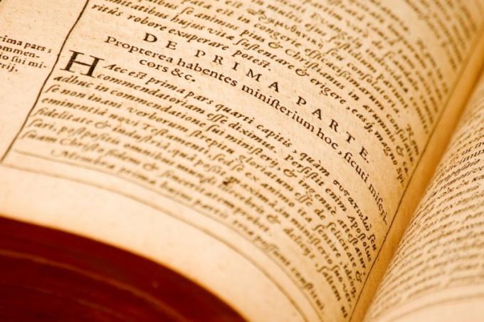 Как сдать латынь