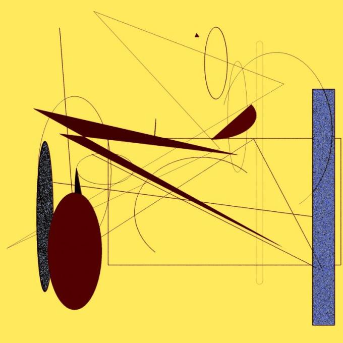 Как вычислить модуль вектора
