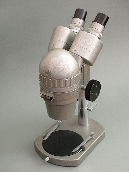 Как нарисовать микроскоп