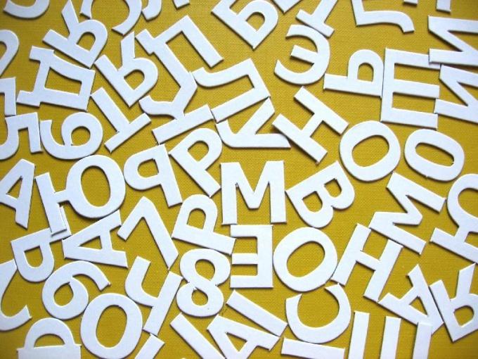 Как выбрать слова с твердыми согласными