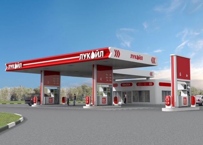 How to activate the card LUKOIL