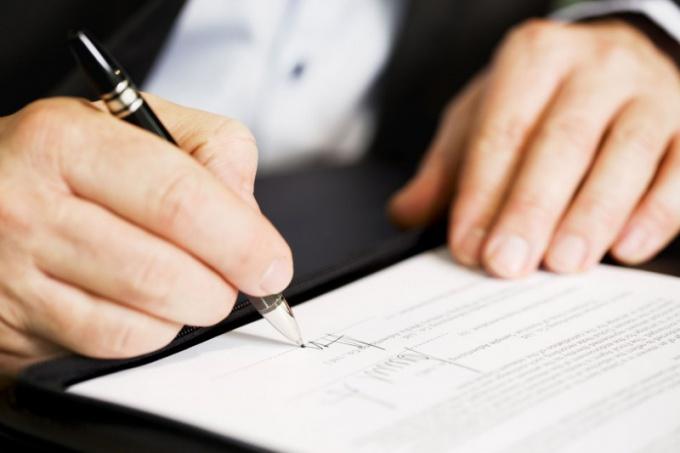 Как восстановить временную регистрацию