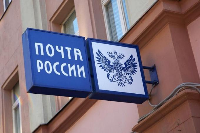 Как найти индекс в Москве