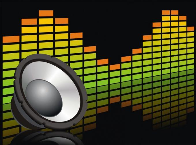 Как воротить значок звука