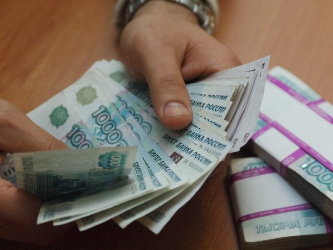 Как обнаружить денежный перевод