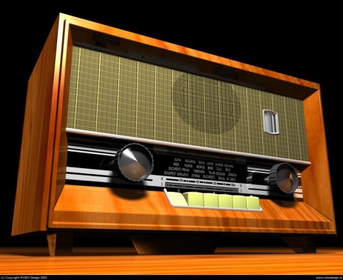 Как отключить радио