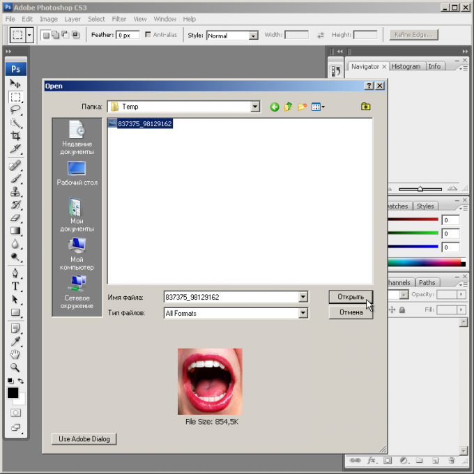 Like Photoshop to make <b>fangs</b>