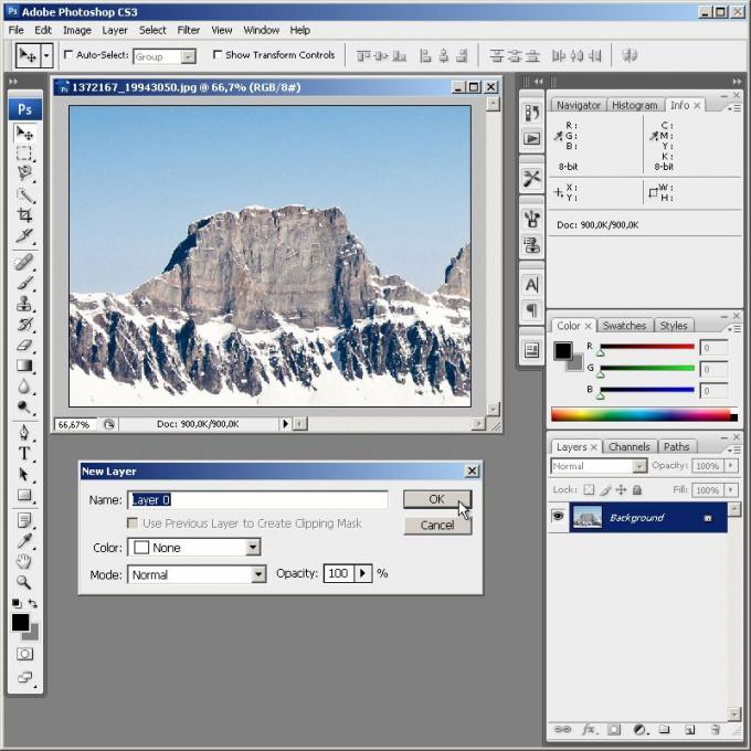Как сделать отражение в фотошопе :: отражающая поверхность фотошоп :: Компьютеры и ПО :: Другое