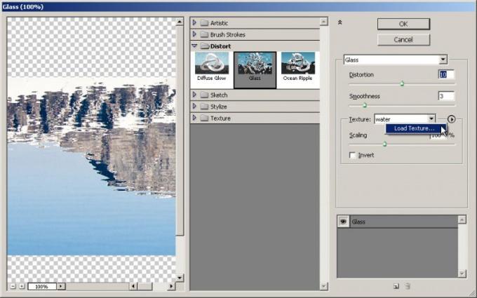 Как сделать отражение в фотошопе