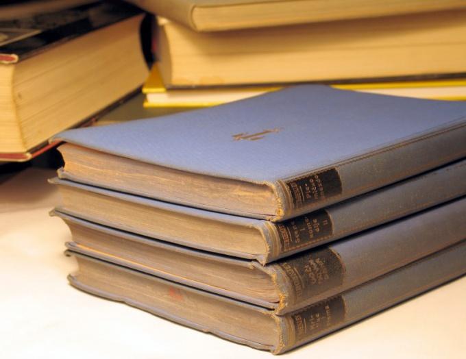Как оформить уголок читателя в библиотеке