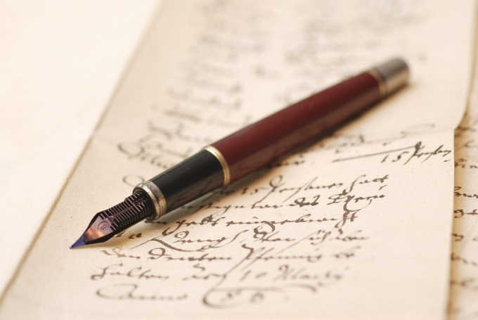 How to learn to write quickly by hand