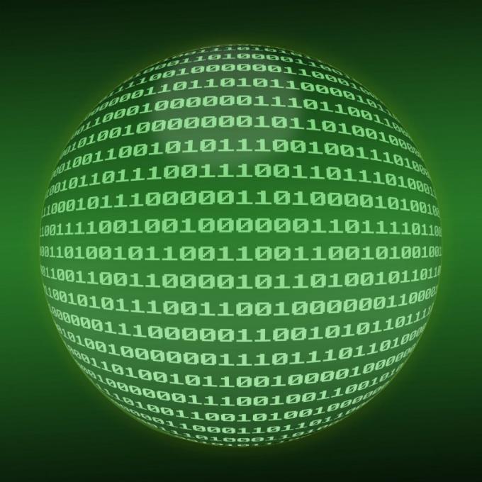 Как найти информационный объем