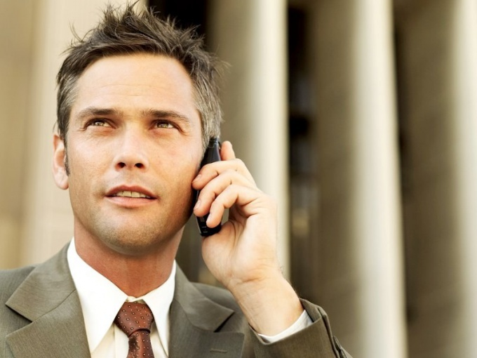 How to detect wiretapping of phone
