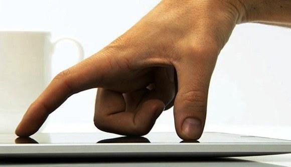 Как включить жесты многозадачности