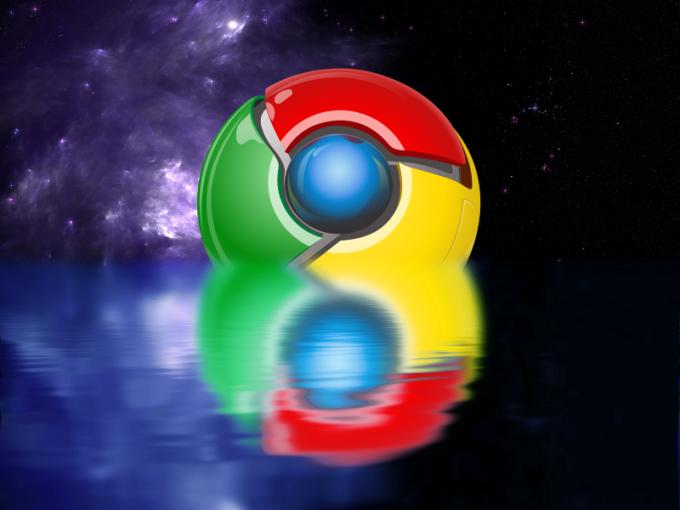 Как настроить браузер Chrome