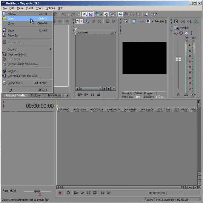 Как в вегас про ускорить видео