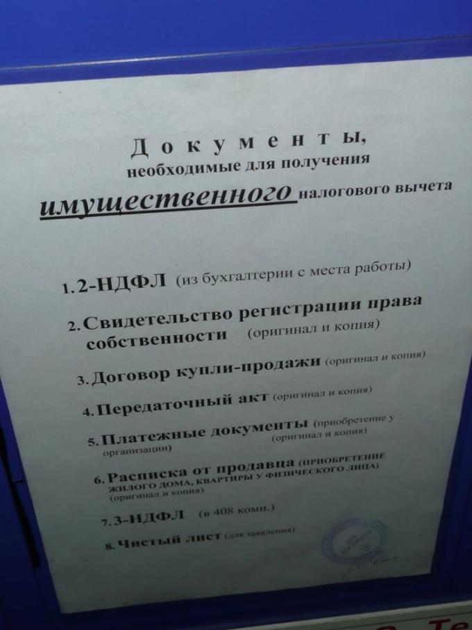 Взыскание заработной платы в суде Республики Беларусь
