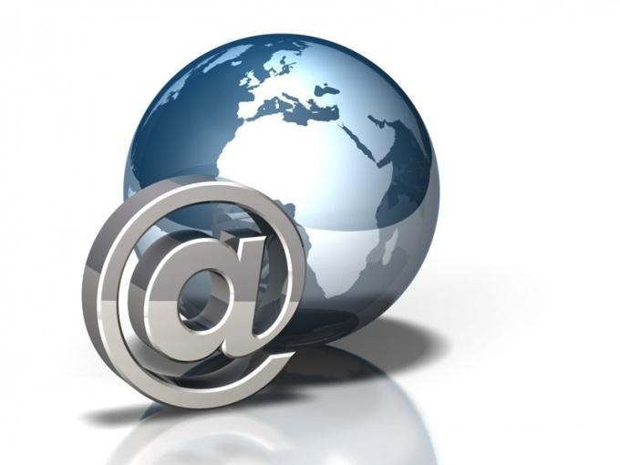 Как активировать почту