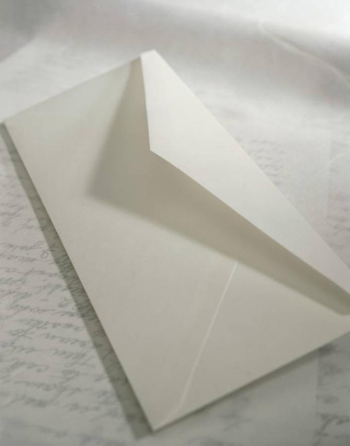 Как написать заказное письмо