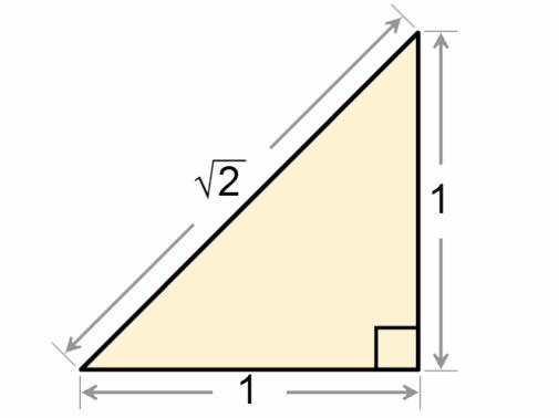 Как найти сторону квадратного треугольника