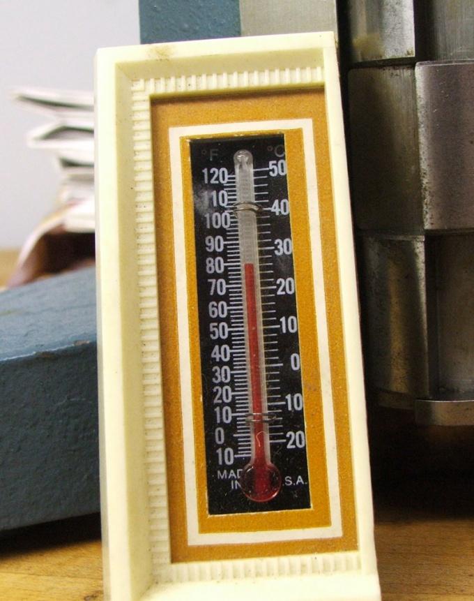 Как вычислить среднюю температуру