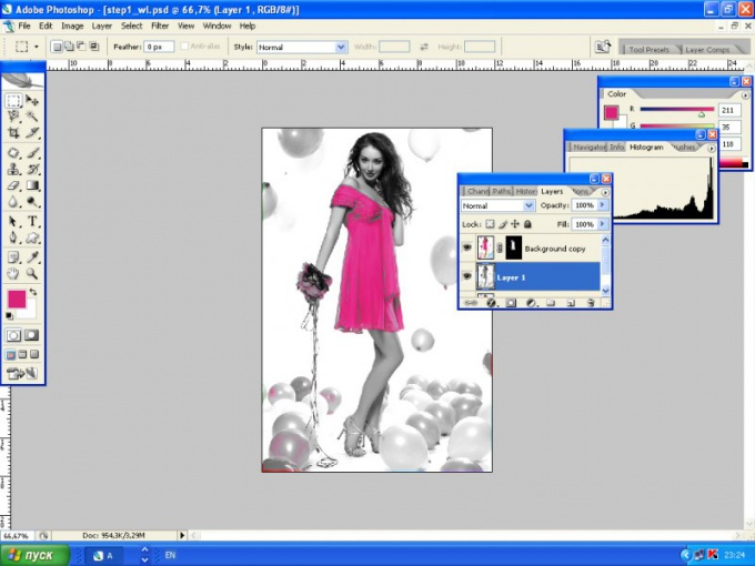How to select a color in the <b>Photoshop</b> black and white