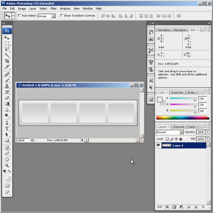 Как в  Фотошопе сделать gif-<b>анимацию</b>