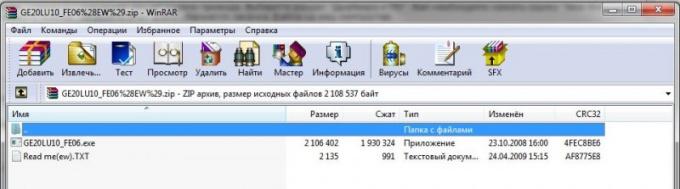 В архиве лежат два файла - прошивка и инструкция к ней.
